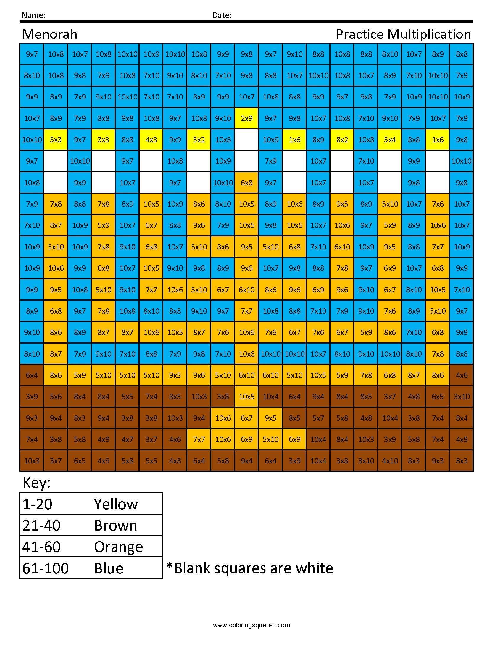 Menorah- Holiday Multiplication - Coloring Squared | Holiday