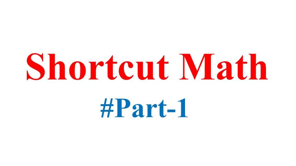 Multiplication Table Of 99|Shortcut Math|Mehedi Hasan   Youtube