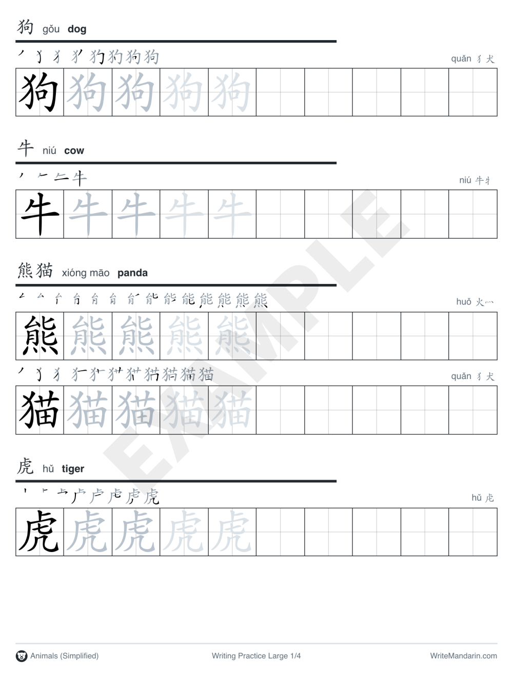 Numbers 1-10 Chinese Writing Worksheets | Writemandarin