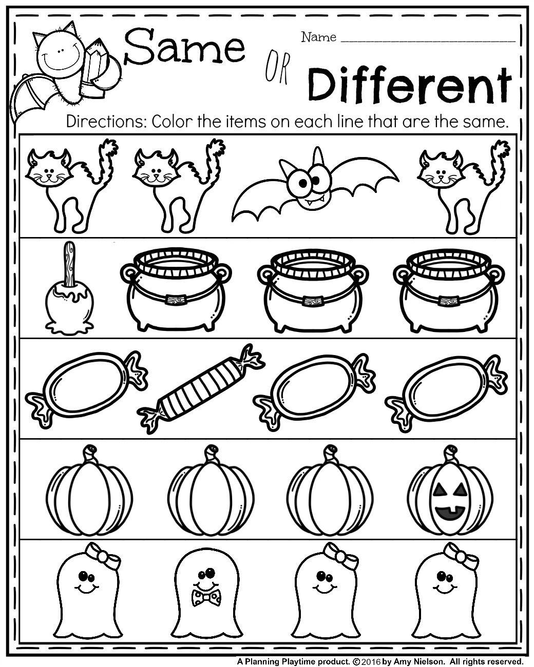 October Preschool Worksheets Pre Nursery Chapter Test