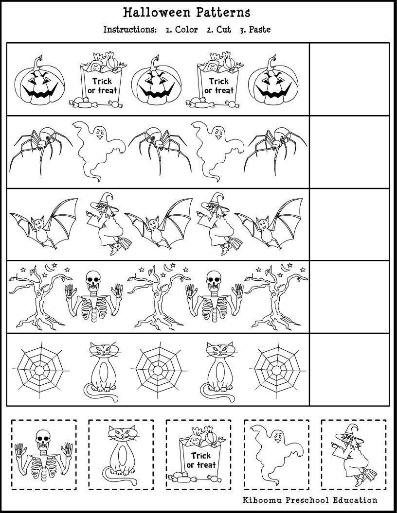 Page Not Found | Halloween Math Worksheets, Halloween Math