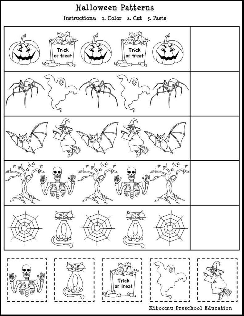 Page Not Found | Halloween Math Worksheets, Halloween Math