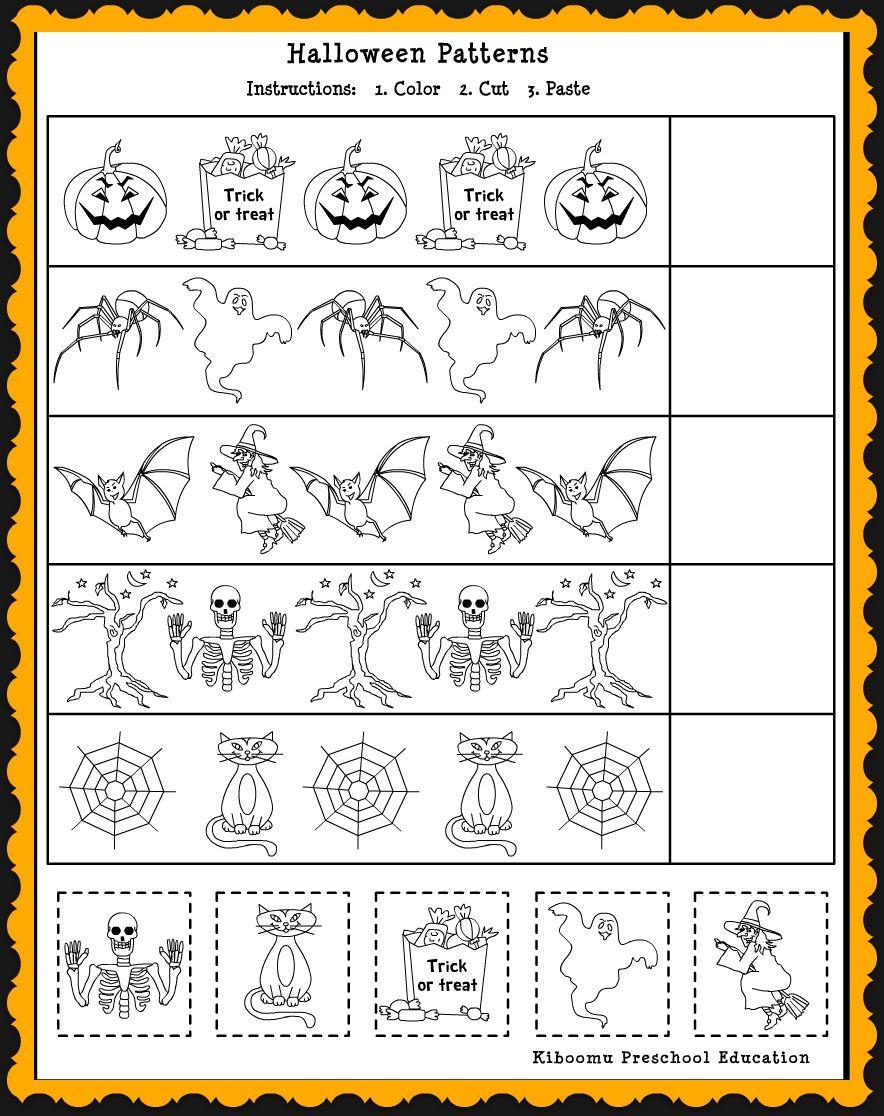 Patterns-Math-Worksheet-For-Halloween 884×1,116 Pixels
