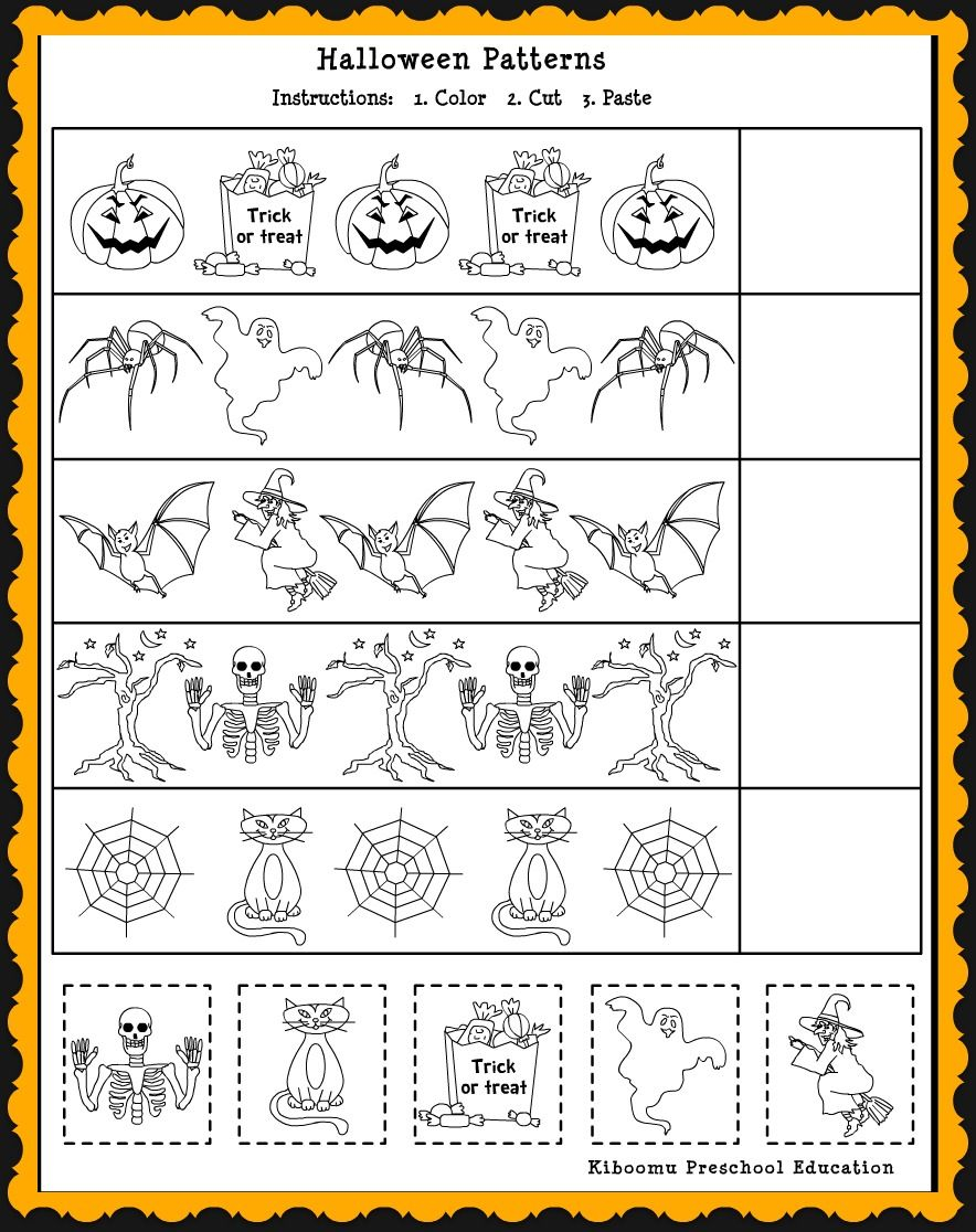 Patterns-Math-Worksheet-For-Halloween 884×1,116 Pixels