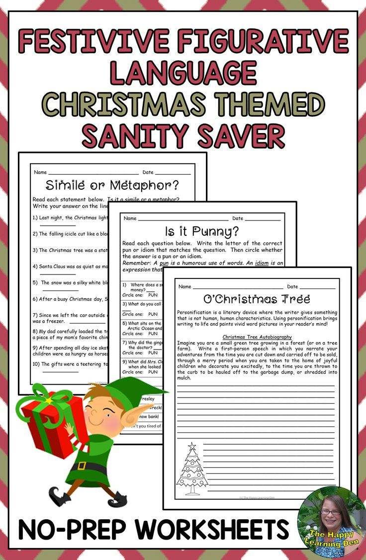 Save Your Sanity With This Christmas Figurative Language And