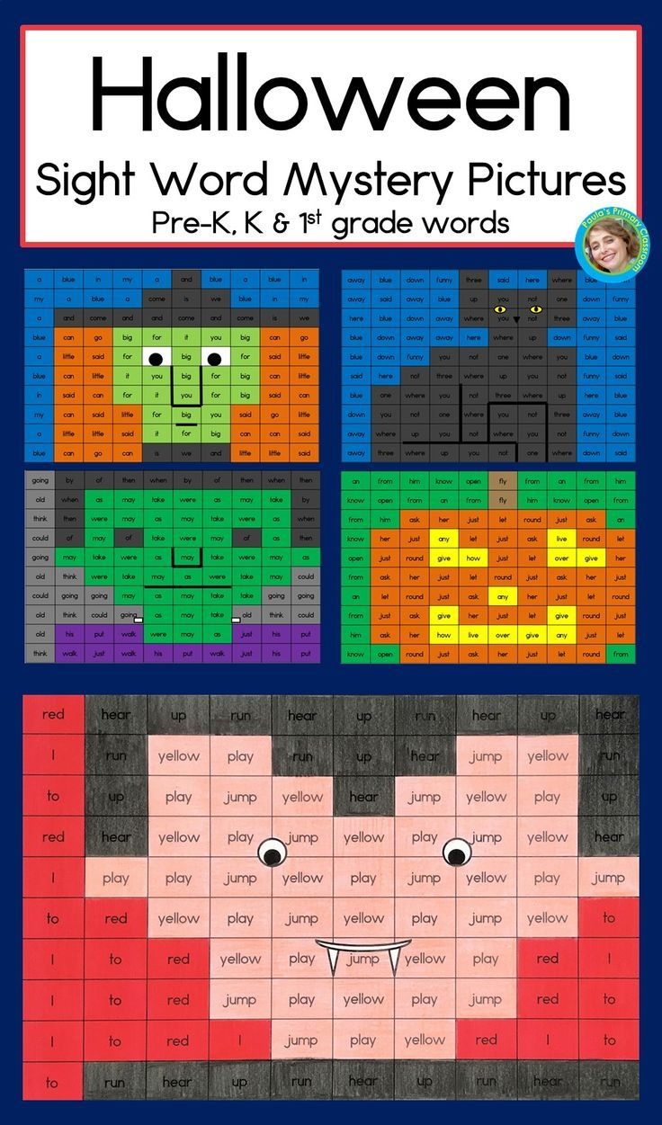 Sight Word Worksheets Halloween Mystery Pictures Pre-Primer