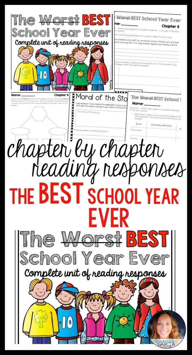 Students Love The Best School Year Ever! This Book Makes For