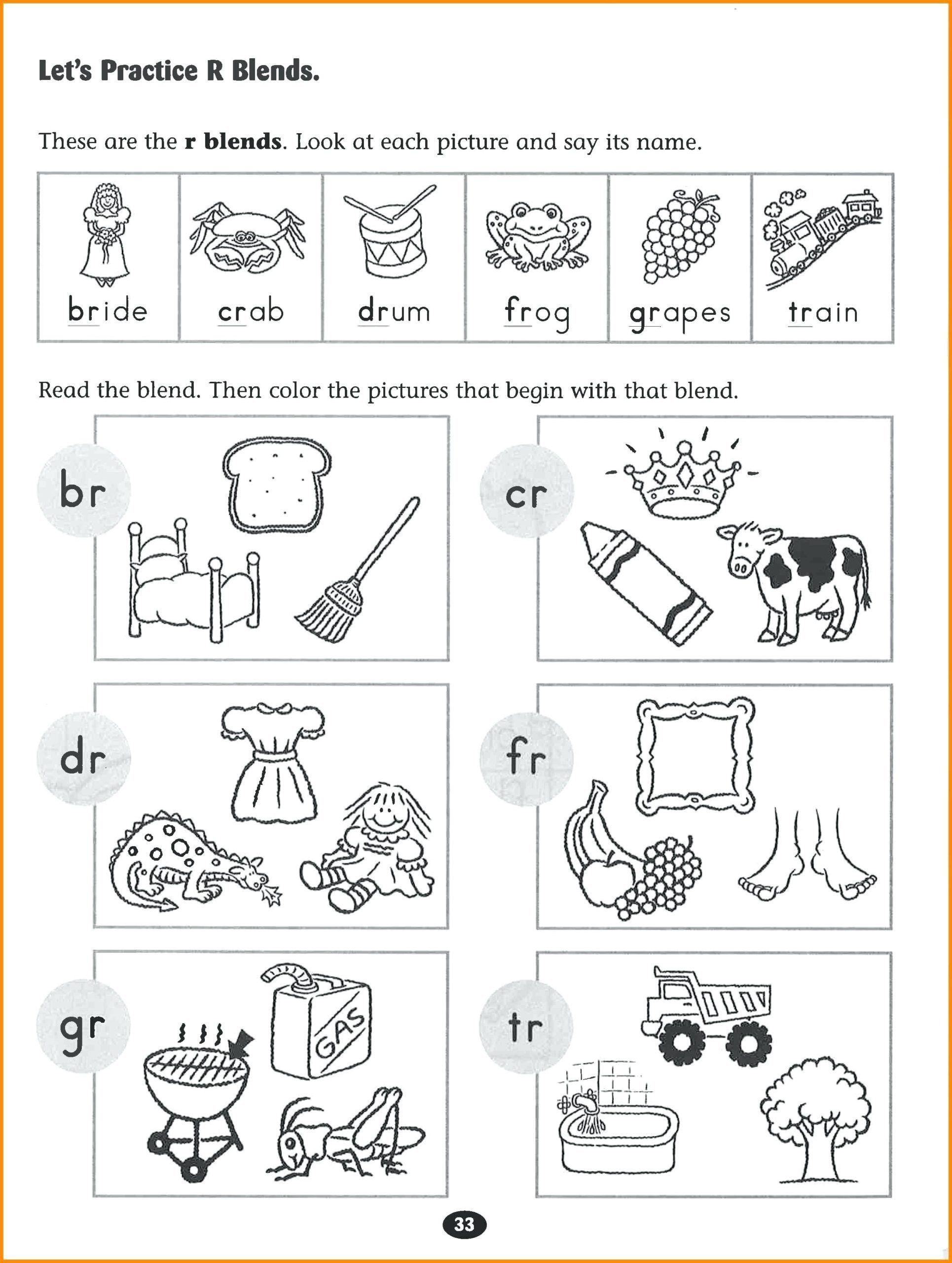 Technology Worksheets For Elementary Students Worksheet
