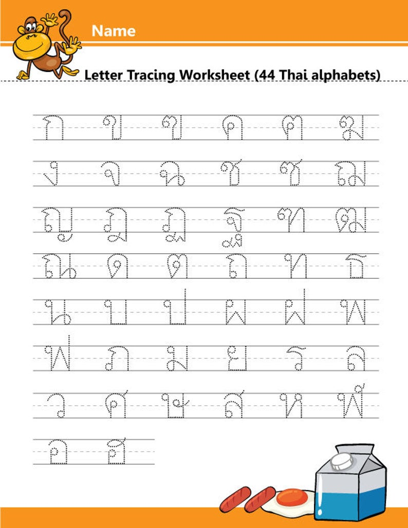 Thai Alphabets Letters Tracing Worksheet,printable Pdf with Alphabet Worksheets Pdf Download