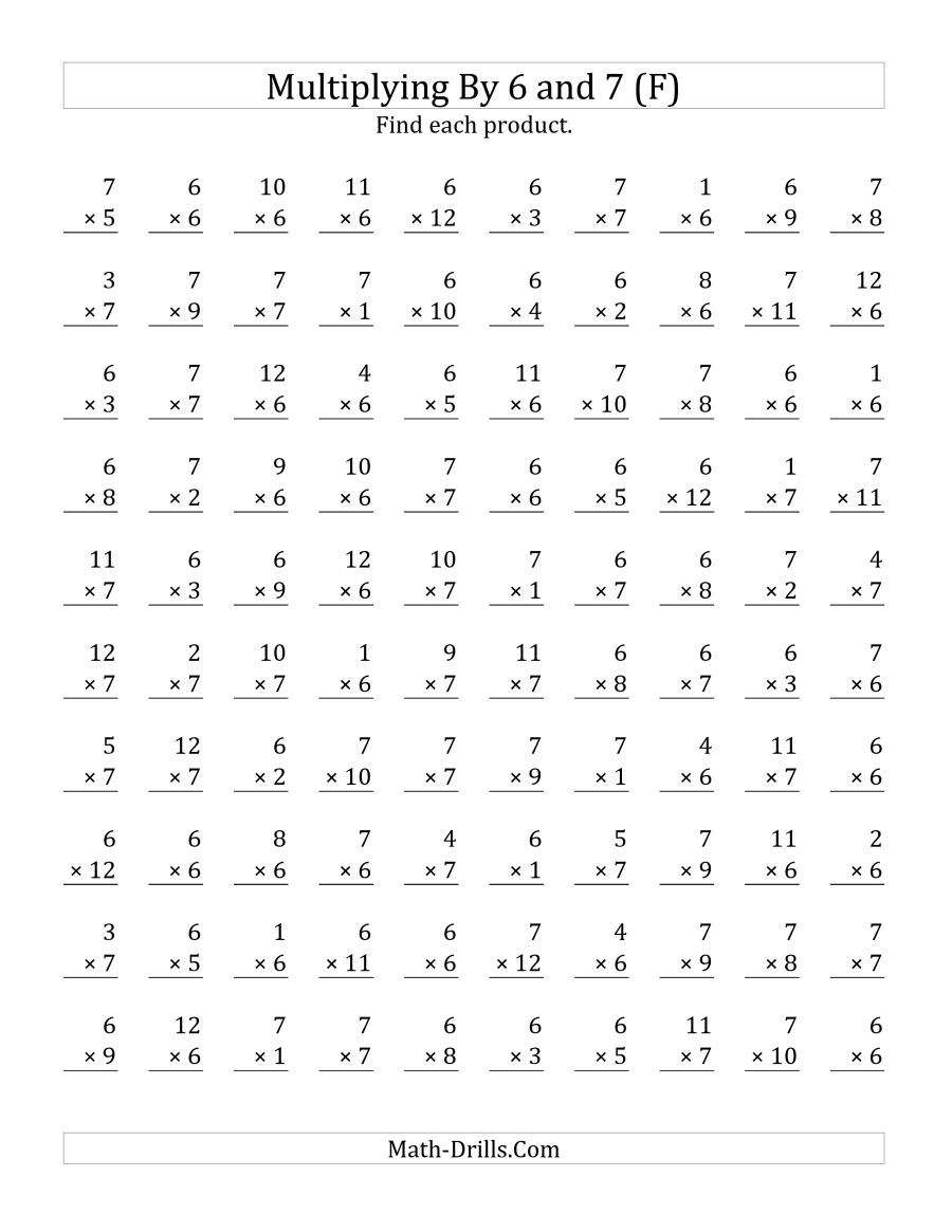 The Multiplying Toand Math Worksheet Printable
