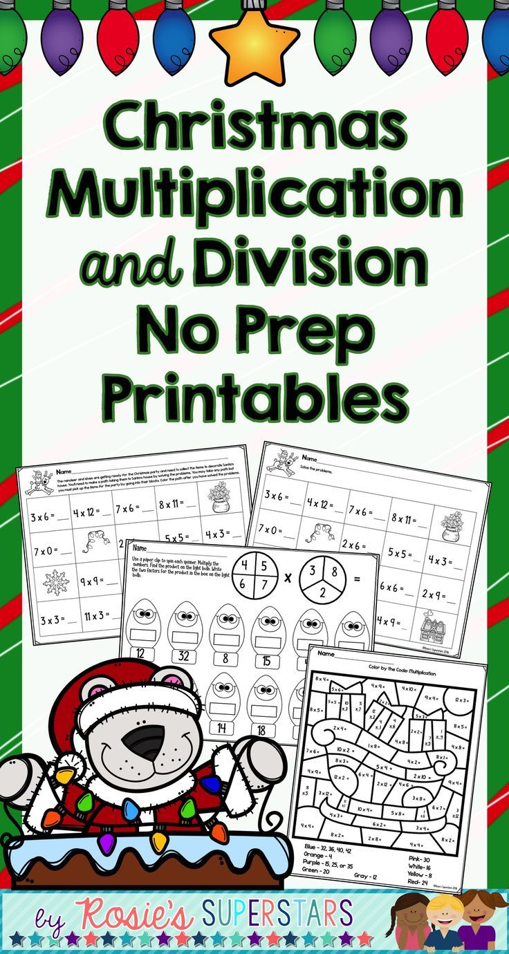 These Easy To Use Fun And Festive Christmas No Prep