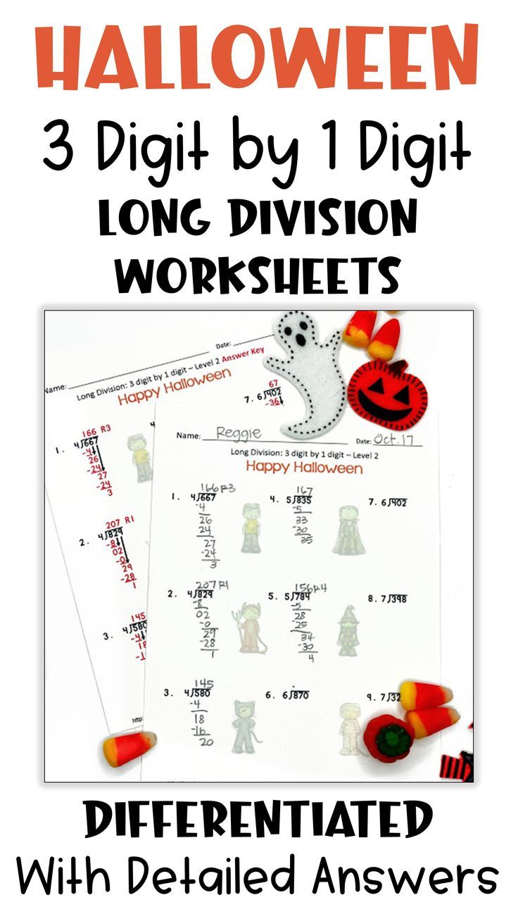 These Halloween Long Division Worksheets Are Fun Practice