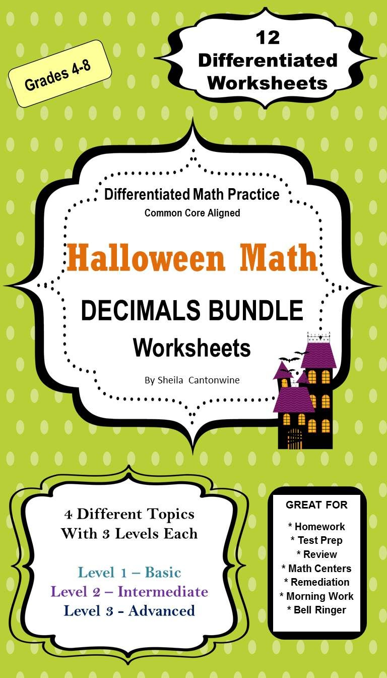 This Halloween Math Bundle Features 12 Differentiated