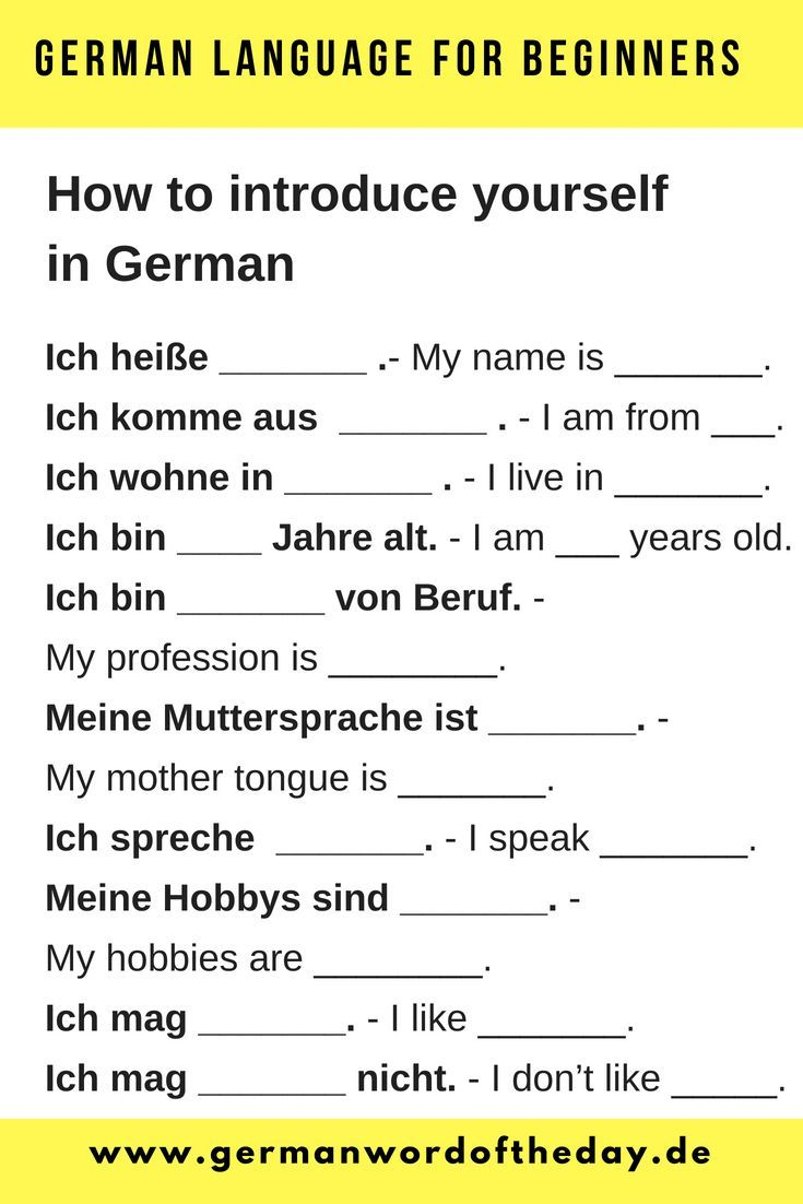 To Introduce Yourself In German Pdf Language Learning For