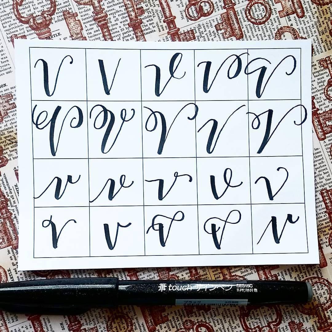 Twenty Ways To Write V! #handletteredabcs #abcs_V