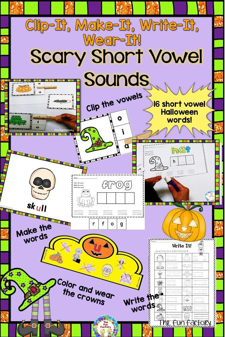 """Your Students Will Have Fun Reading """"scary"""" Halloween Short"""