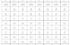Tamil Letters Writing Practice