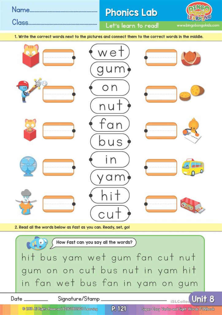 Two And Three Letter Word Matching   Bingobonic Phonics From